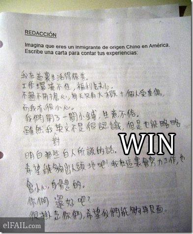 redaccion_fail_chino
